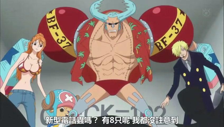 [繁]海賊王第581話-一夥人驚愕!令人驚訝的光有頭顱的武士登場!
